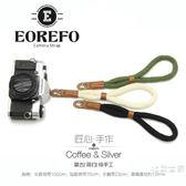 純棉微單腕帶旁軸相機腕圓孔相機手繩 相機帶促銷大減價!