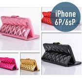 iPhone 6 Plus (5.5吋) 小香風皮套 插卡 側翻 手機套 手機殼 保護套 保護殼 配件