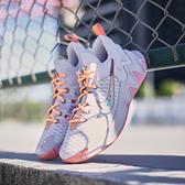 NIKE 籃球鞋 GLIANNIS LMMORTALITY 字母哥 白粉橘 男 (布魯克林) DH4528-500