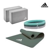 Adidas 瑜珈三件組<止滑運動髮帶組+瑜珈磚兩入+輕量波紋瑜珈墊8mm>