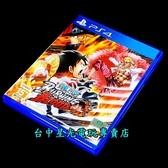 【PS4原版片】航海王 Burning Blood 烈血【中文版 中古二手商品】台中星光電玩