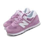 New Balance 休閒鞋 NB 574 粉紫 白 女鞋 運動鞋 復古慢跑鞋 麂皮 【PUMP306】 WL574OACB