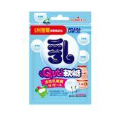 (1包入) 專品藥局 小兒利撒爾 Quti 軟糖 活性乳酸菌【2001036】