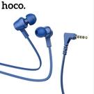 HOCO/浩酷 M86 通用帶麥耳機入耳式線控耳機L型3.5mm音頻低音耳機