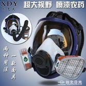 防毒面具噴漆全面罩化工農藥氨氣消防粉塵6800軍勞保用活性炭口罩  台北日光