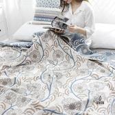 毛毯純棉小毯子蓋毯單雙人床單日式全棉毛巾被【愛物及屋】