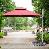 戶外遮陽傘 庭院沙灘摺疊大雨傘保安廣告傘定制戶外擺攤傘四方傘 果果輕時尚NMS