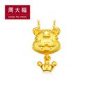 商品品牌:周大福珠寶 系列:十二生肖系列 模號:18765 金重:約0.038兩 商品附贈皮繩