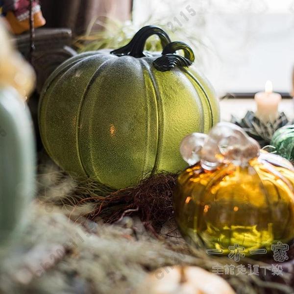 萬聖節裝飾 玻璃南瓜擺件 手工藝術琉璃餐廳餐桌裝飾寓意收穫 萬聖節