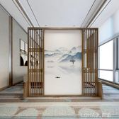 屏風隔斷客廳玄關新中式實木鏤空格柵定制辦公室遮擋現代裝飾座屏 NMS 樂活生活館