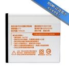 Koopin 認證版高容量防爆鋰電池 SONYERI SONYERI Xperia Arc/Xperia X12/SE Anzu /LT15i  BA750
