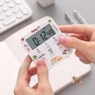 計時器 學生用計時器提醒器可靜音學習做題考研時間效率管理廚房倒定時器