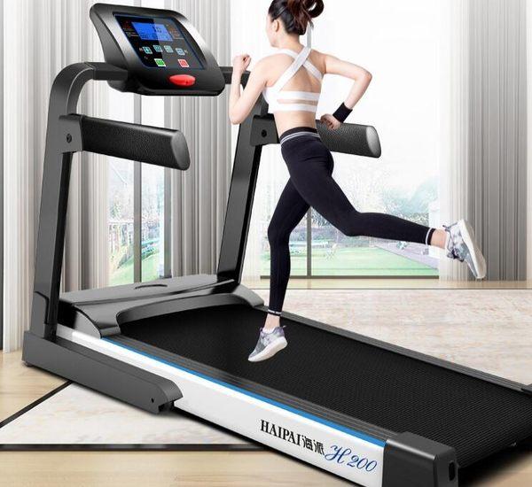 跑步機家用款電動機小型迷妳摺疊超靜音簡易室內健身 QM 美芭印象