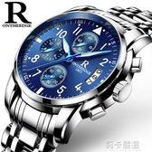 手錶男 男士手錶運動石英錶 防水時尚潮流夜光精鋼帶男錶機械腕錶igo 莉卡嚴選