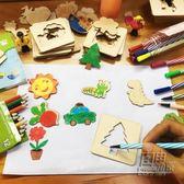 兒童玩具1-2-3-4-6周歲7寶寶繪畫男女孩益智拼圖早教開發智力禮物 自由角落