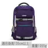 【FX Creations】AGS回彈減壓系統-兒童書包(大)#夢幻紫-SNA69897A-23