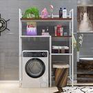 洗衣機置物架衛生間置物架浴室收納落地多功能馬桶廁所洗手間  LX