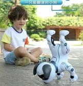遙控玩具-智慧機器狗遙控動物走路機器人男女孩會走倒立電動兒童玩具3狗狗5 夏沫之戀