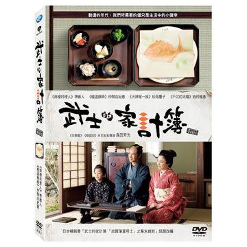 武士的家計簿 DVD (音樂影片購)