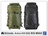 Shimoda Designs Action X50 後背包 相機包 背包 黑色/軍綠色(公司貨)