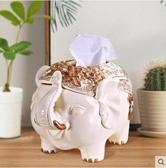 大象紙巾盒客廳桌面餐巾盒現代簡約實用裝飾抽紙盒【米色】