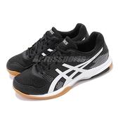 Asics 排羽球鞋 Gel-Rocket 8 黑 白 男鞋 膠底 運動鞋 排球 羽球【ACS】 B706Y012