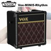 【非凡樂器】VOX MINI5 RHYTHM 吉他擴大音箱 可電池供電 經典款 / 贈導線 公司貨保固