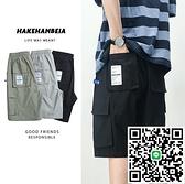 工裝短褲男寬版夏季薄款嘻哈機能風日系潮流五分褲子【海阔天空】