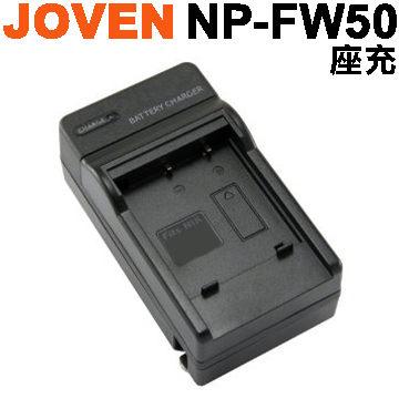 《JOVEN》SONY NP-FW50 / NPFW50 專用智慧型國際電壓快速充電器 適用NEX-5T 3N 6L  A5000 A6000