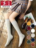 長筒襪子女日系中筒襪韓版學院風過膝襪高筒小腿襪薄款潮 黛尼時尚精品