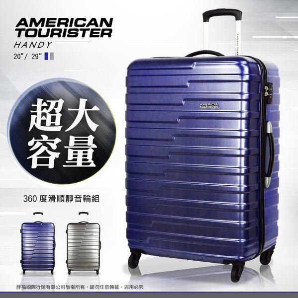 【歡慶端午熊低價!保證全台最低】AT美國旅行者 20吋 登機箱 BF9 輕量 行李箱 靜音輪 旅行箱 Handy