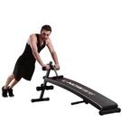 多功能加長加厚仰臥板床上仰臥起坐健腹肌健身器材家用收腹器