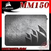 [ PCPARTY ] Corsair 海盜船 MM150 超薄滑鼠墊