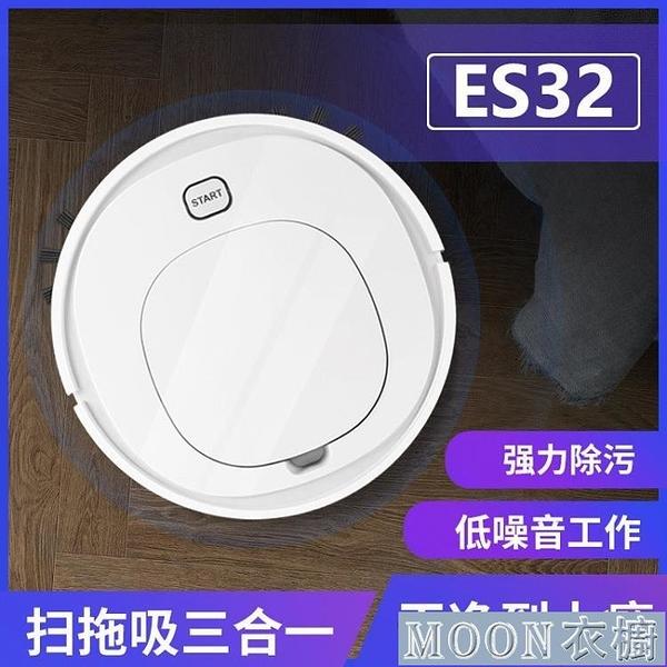 ES32掃地機器人 家用自動清潔機USB充電吸塵器禮品小家電禮品 快速出貨