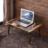 電腦桌做床上用筆記本桌簡約現代可折疊宿舍懶人桌子學習小書桌 TW