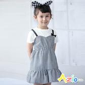 Azio 女童 洋裝 假兩件吊帶拼接格紋短袖洋裝( 白) Azio Kids 美國派 童裝