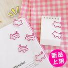 【SH168-0626】小豬造型迴紋針 (6入/組)