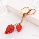 鑰匙?女韓國可愛創意汽車鑰匙?圈草莓簡約個性女款包包掛件WY【全館免運】
