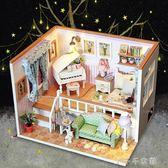 diy手工木質音樂盒八音盒浪漫創意生日禮物消費滿一千現折一百