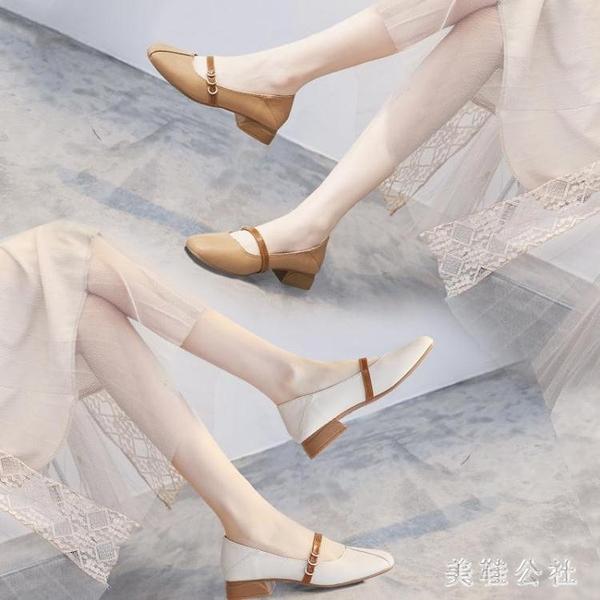 真皮鞋子女2020年夏季新款平底單鞋百搭奶奶鞋學生豆豆鞋女樂福鞋 KP2906『美鞋公社』