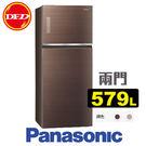 PANASONIC 國際牌 NR-B589TG 雙門 冰箱 翡翠棕/翡翠金 579L ECONAVI系列 公司貨 ※運費另計(需加購)