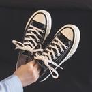 帆布鞋女鞋學生韓版百搭