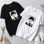 男士短袖T恤夏季新款潮韓版寬鬆休閒體恤半袖潮流學生男上衣 遇見生活