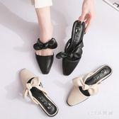 穆勒鞋 新款半拖平跟包頭拖鞋女涼拖平底鞋尖頭穆勒鞋蝴蝶結涼鞋LB11619【123休閒館】