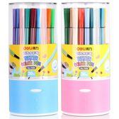 雙11好貨-水彩筆36色彩色筆兒童幼兒彩筆畫筆無毒可水洗24色水彩筆套裝