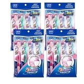 《刷樂》新動感牙刷-一般標準型刷頭(4支/包*4入,共16支)