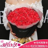 香皂花   七夕情人節生日禮物女生送女友香皂花閨蜜浪漫走心玫瑰花束禮盒igo 瑪麗蘇