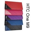 都會隱磁皮套 HTC One M9 / S9