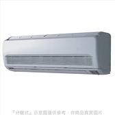 《全省含標準安裝》華菱【DT-2513V/DN-2513PV】定頻分離式冷氣4坪 優質家電