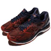 【六折特賣】Asics 慢跑鞋 Gel-Nimbus 19 紅 深藍 穩定避震 男鞋 運動鞋 【PUMP306】 T700N5806